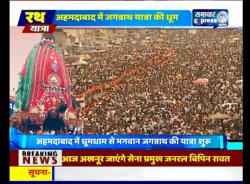 Samachar express tv Chenal