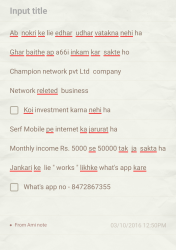 Champion network pvt Ltd