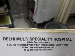 Delhi Multi speciality hospital
