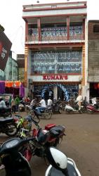 Kumars complete family show room