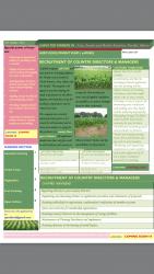 Agro Development Fund